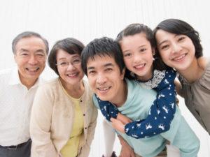 家族、親戚と旅行