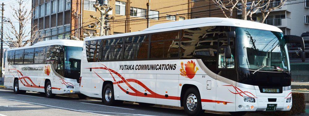 大型バス(トイレ無し)