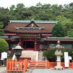 徳川家の和歌の浦・歴史探訪