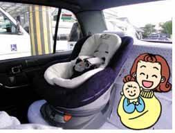 チャイルドシート装着タクシー