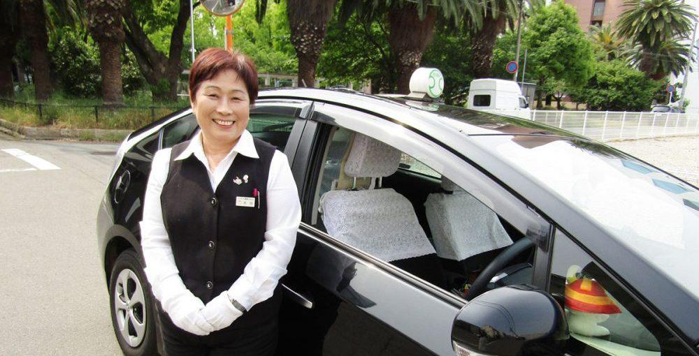 タクシードライバー 池田多津子