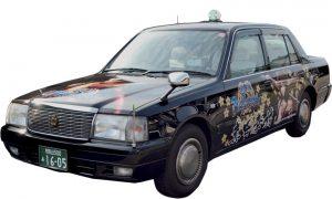 【期間限定】真田タクシー