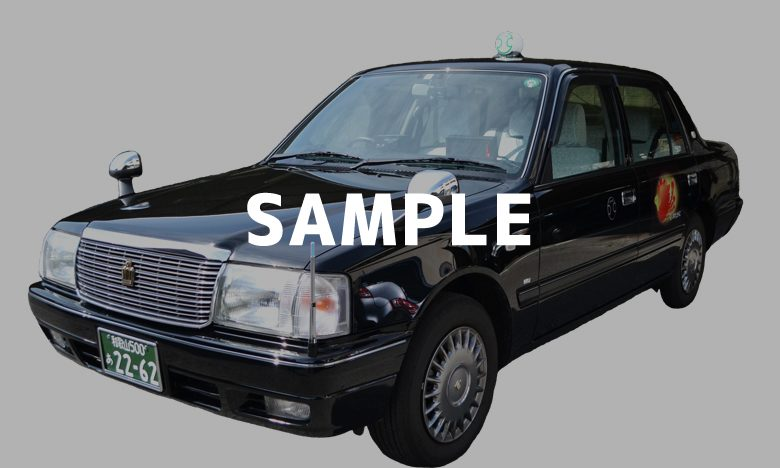 taxi_sample